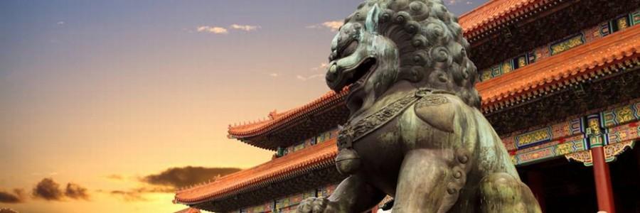 Beijing landscape a e