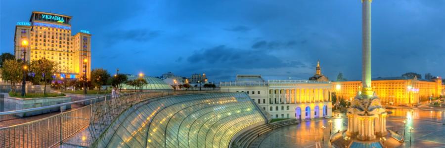 independence square kiev