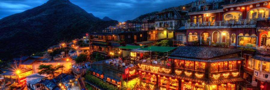 taiwan travelfree e
