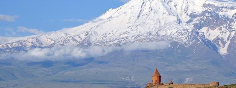 Armenia xl