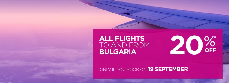 bulgaria wizz air