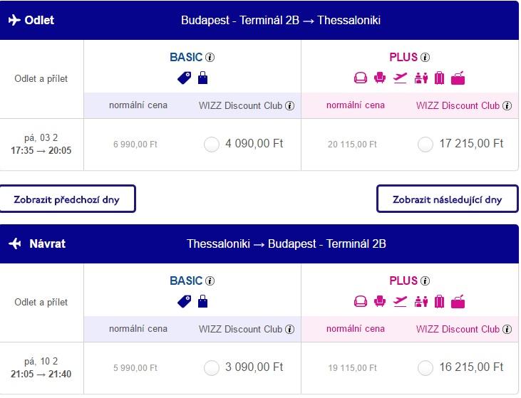 flights to thessaloniki