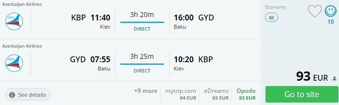 direct flights to baku