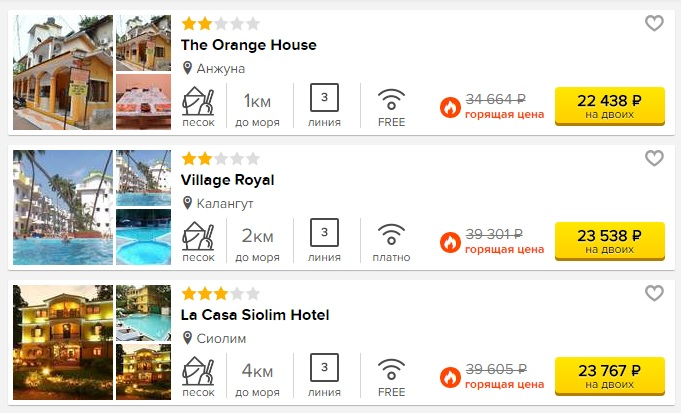 cheap holidays in goa from moscow