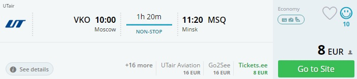 Flights from Moscow to Minsk