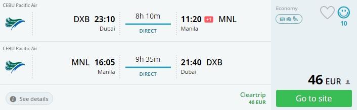 Dubai to Berlin: Cheap Flights from Dubai to Berlin | Trip.com