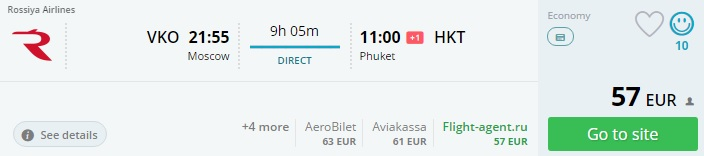 direct flights from moscow to phuket