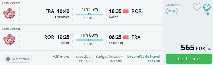flight tickets to palau from frankfurt