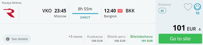 flights to THAILAND from Russia