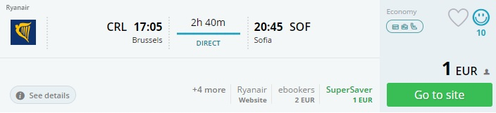 cheap flight tickets to sofia from brussels