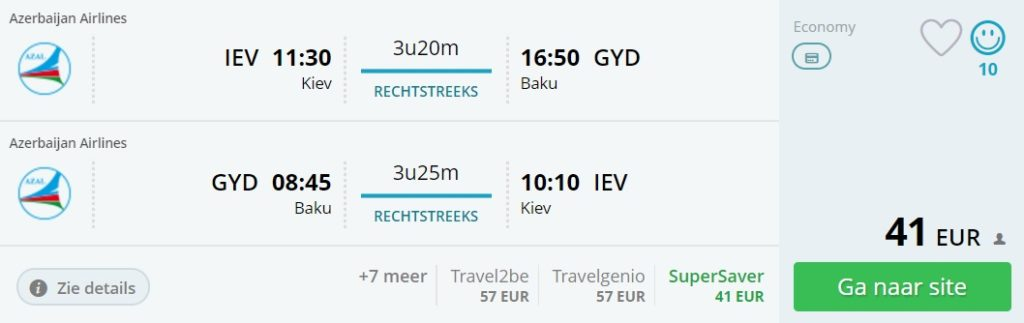 new year flights to azerbaijan from kyiv