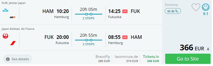 Cheap airfare to germany