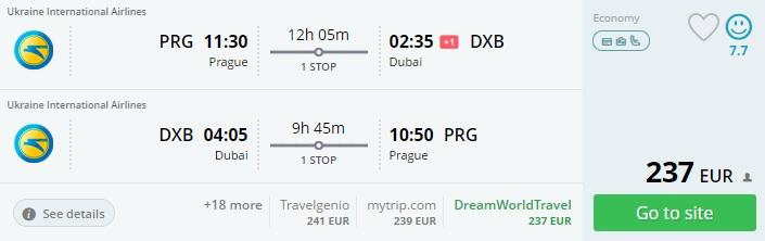 uia flights to dubai from europe