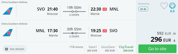 Flights from Moscow to ASIA