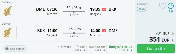 christmas flights to thailand from moscow
