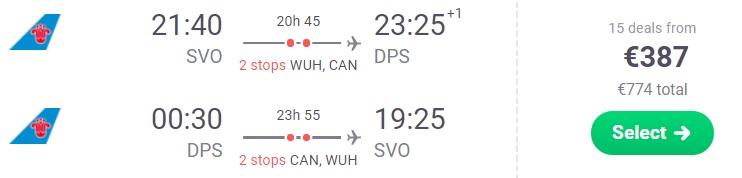 Cheap flights Moscow BALI