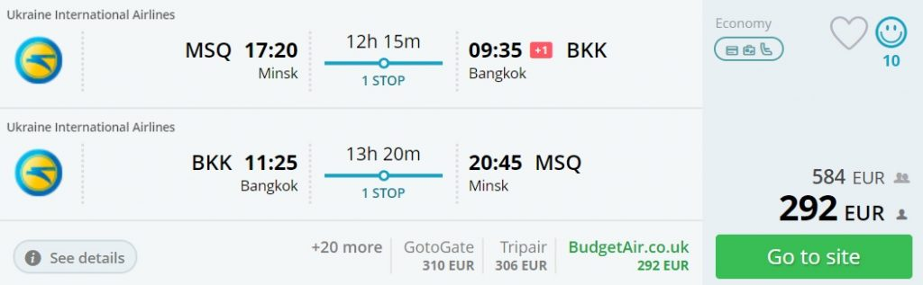 cheap flights minsk bangkok thailand