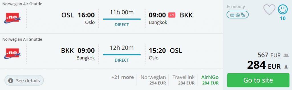 norwegian new year sale