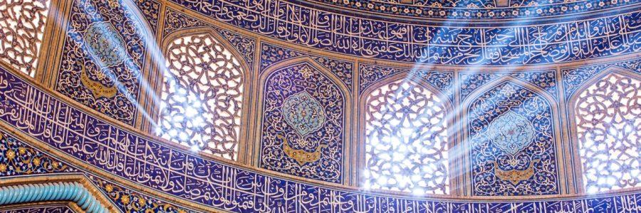 Cheap flights from Milan to IRAN (Tehran) for €122! - TravelFree