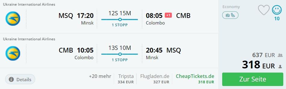 cheap flights minsk colombo sri lanka