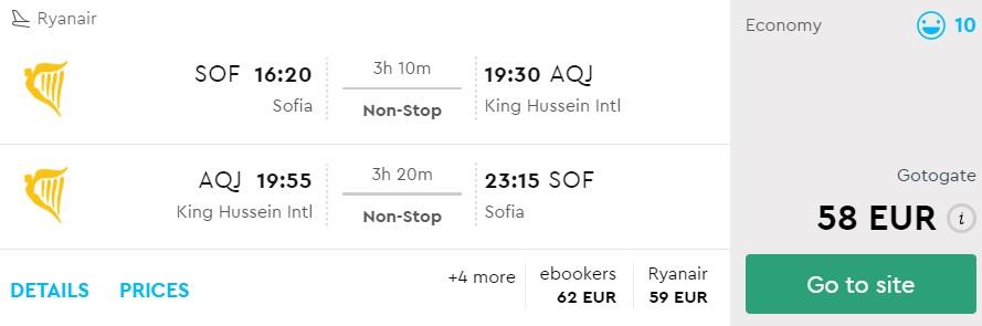 cheap non stop flights from bulgaria to jordan