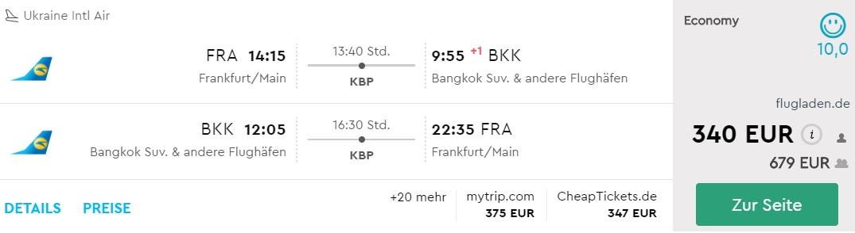 frankfurt bangkok flights