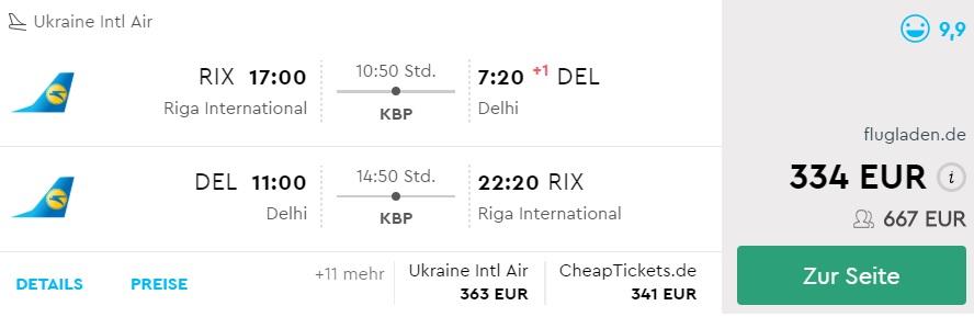 HIGH SEASON Cheap flights to INDIA from Riga