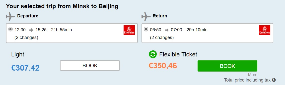 cheap flights to beijing china from minsk belarus