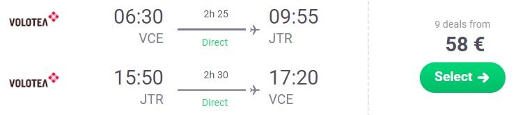 cheap flights venice santorini greece