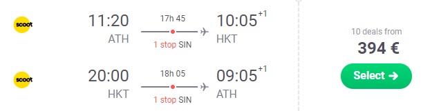 cheap flights athens phuket thailand