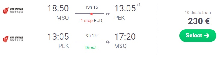 Cheap flights from Minsk to BEIJING CHINA