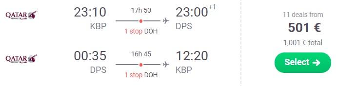 Qatar Airways Flights from Kyiv Ukraine to BALI