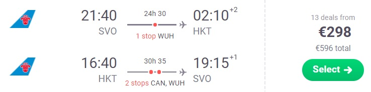 cheap flights moscow phuket