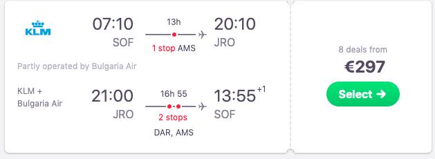 Flights from Sofia to Kilimanjaro, Tanzania