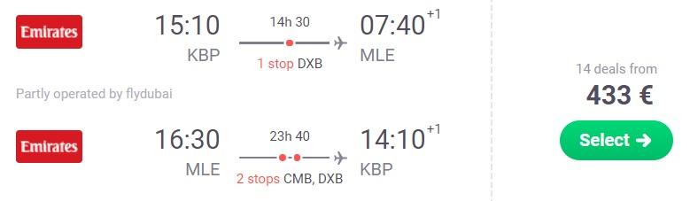 cheap flights kyiv maldives