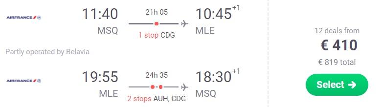 Cheap flights from Minsk to MALDIVES