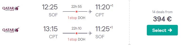 cheap flights sofia cape town south africa