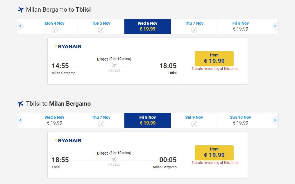 ryanair georgia new route milan tbilisi