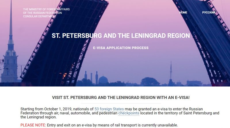 FREE E Visa to Saint Petersburg