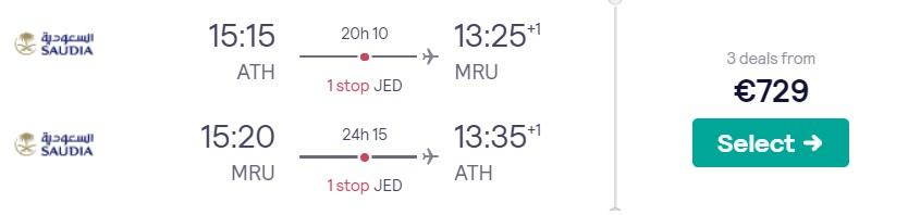 business class flights athens mauritius